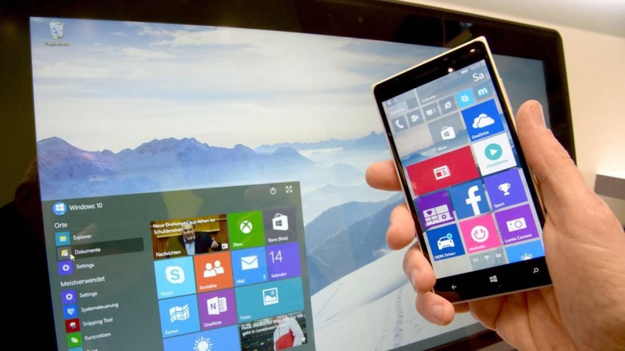 Προβλήματα σε υπολογιστές προκαλεί η νέα αναβάθμιση των Windows 10