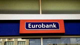 Τι αναφέρει η Eurobank για τα stress test