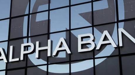 Τι αναφέρει η Alpha Bank για τα stress test
