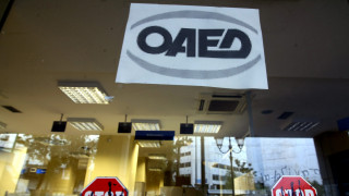 ΟΑΕΔ: Νέα προγράμματα για χιλιάδες προσλήψεις νέων