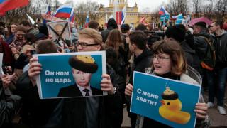 Ρωσία: Συλλήψεις και διαδηλώσεις ενόψει της ορκωμοσίας Πούτιν