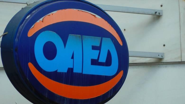 ΟΑΕΔ: Τέσσερα νέα προγράμματα με χιλιάδες προσλήψεις
