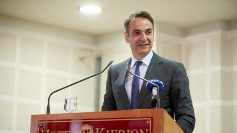 Μητσοτάκης: Τα προβλήματα του ΣΥΡΙΖΑ δεν θα γίνουν προβλήματα της χώρας