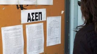 ΑΣΕΠ: Αιτήσεις για 103 θέσεις τακτικού προσωπικού σε επτά φορείς του Δημοσίου