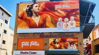 Στα δικαστήρια η Folli Follie με ξένο fund-Τι αφορά η υπόθεση