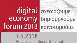 To CNN Greece στο Digital Economy Forum 2018