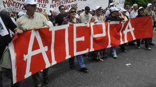 ΓΣΕΕ: 24ωρη Γενική Απεργία στις 30 Μαΐου