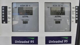 «Φωτιά» πήραν οι τιμές των καυσίμων