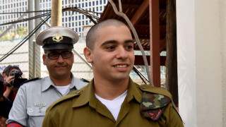 Ελεύθερος μετά από 9 μήνες ο Ισραηλινός στρατιώτης που εκτέλεσε Παλαιστίνιο