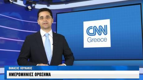 CNN Economy: 88 προαπαιτούμενα για το κλείσιμο της αξιολόγησης