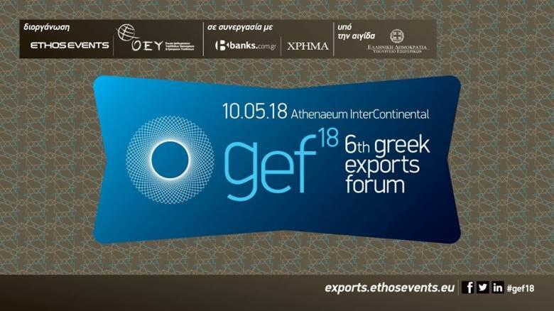 6th Greek Exports Forum: Το Συνέδριο θεσμός για τις Εξαγωγές, χαρτογραφεί τις νέες αγορές
