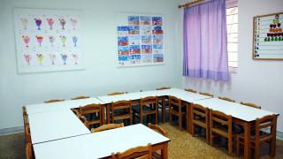 Βρεφονηπιακοί σταθμοί: Άρχισε η ηλεκτρονική υποβολή εγγραφών για τον δήμο Αθηναίων
