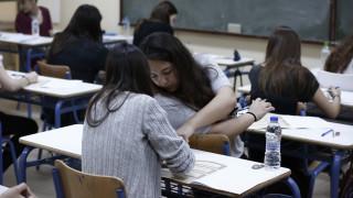 Πανελλήνιες 2018: Δείτε το αναλυτικό πρόγραμμα των εξετάσεων