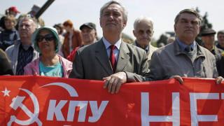 Έρευνες σε γραφεία και σπίτια στελεχών του Κομμουνιστικού Κόμματος της Ουκρανίας