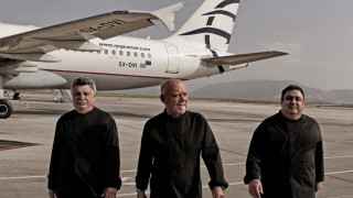 AEGEAN: Φέρνει κοντά τους κορυφαίους της ελληνικής γαστρονομίας και ταξιδεύει τα πιάτα τους