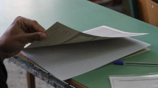 Πανελλήνιες 2018: Αναλυτικά το πρόγραμμα των εξετάσεων