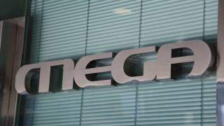 Εφάπαξ ενίσχυση €1.000 ανά άνεργο-πρώην εργαζόμενο του Mega Channel