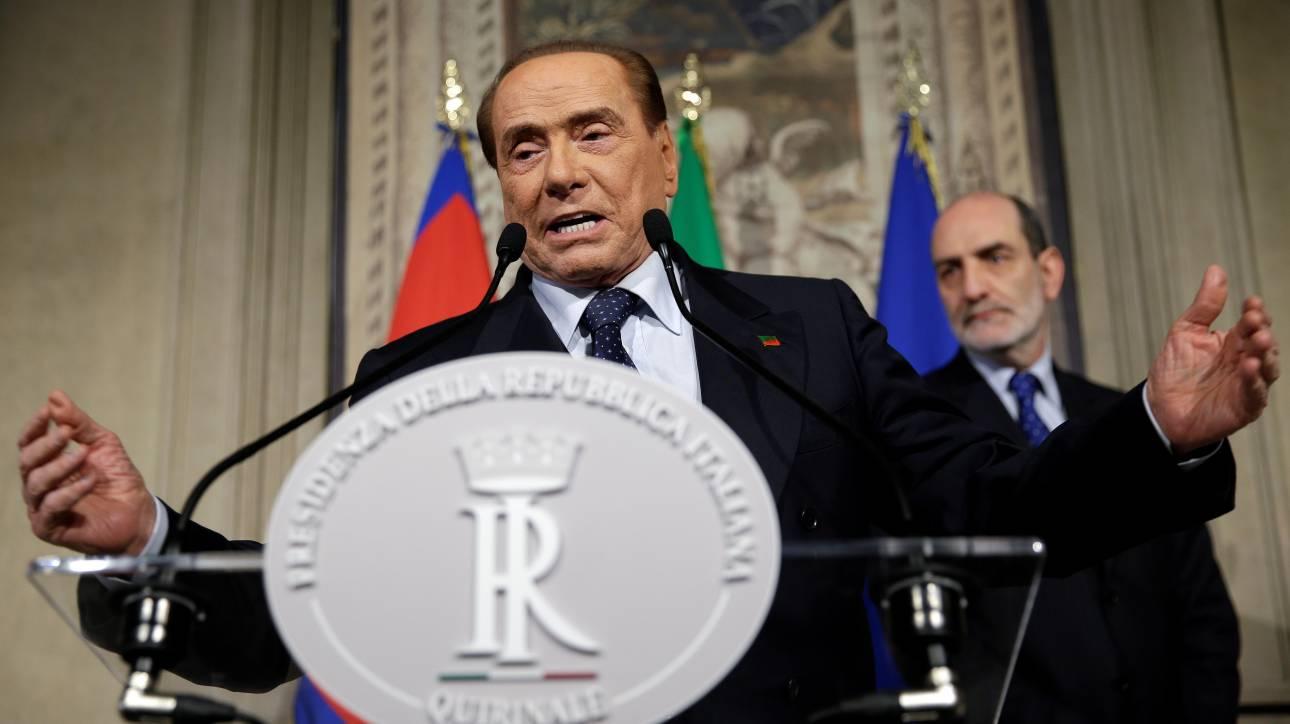 O Μπερλουσκόνι δίνει το «ελεύθερο» σε κυβέρνηση Πέντε Αστέρων - Λέγκα