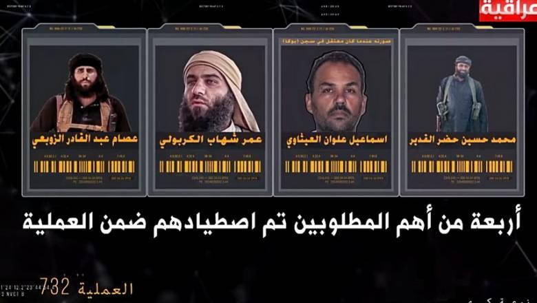 Ιράκ: Συνελήφθησαν πέντε ανώτερα στελέχη του Ισλαμικού Κράτους
