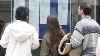 «Πράσινο φως» για 983 προσλήψεις σε δήμους