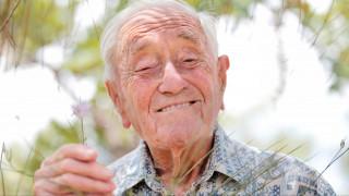 Το τελευταίο αντίο: πέθανε με ευθανασία ο γηραιότερος Αυστραλός επιστήμονας Ντέιβιντ Γκούντολ
