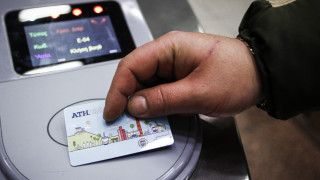 Ηλεκτρονική κάρτα ανέργων και ΑμεΑ: Πώς εκδίδεται και πώς φορτίζεται