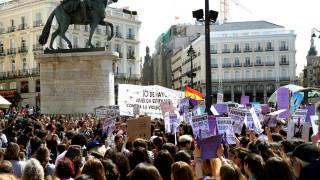 Συνεχίζονται οι διαδηλώσεις στην Ισπανία για την αθώωση πέντε ανδρών για ομαδικό βιασμό