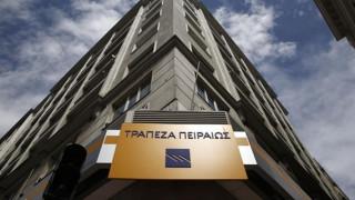 Τράπεζα Πειραιώς: Στα 32 εκατ. ευρώ τα καθαρά κέρδη το πρώτο τρίμηνο 2018