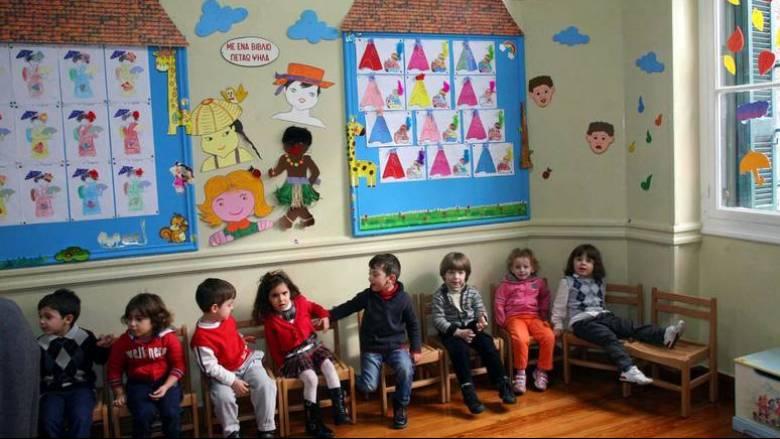 Πότε ξεκινούν οι εγγραφές για τα «πρωτάκια» στους Παιδικούς Σταθμούς της Αθήνας