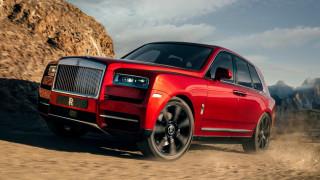 Αυτοκίνητο: H Rolls-Royce Cullinan θέλει να είναι το high end των πολυτελών SUV