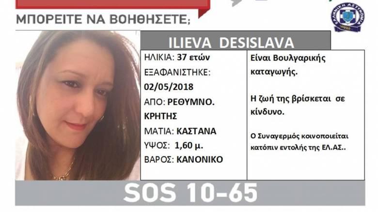 Silver Alert για την έγκυο που αγνοείται στην Κρήτη