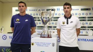 Τελικός Κυπέλλου: Πανέτοιμοι δηλώνουν στην ΑΕΚ