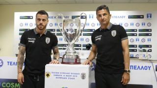 Τελικός Κυπέλλου: Δηλώνουν έτοιμοι για μάχη στον ΠΑΟΚ
