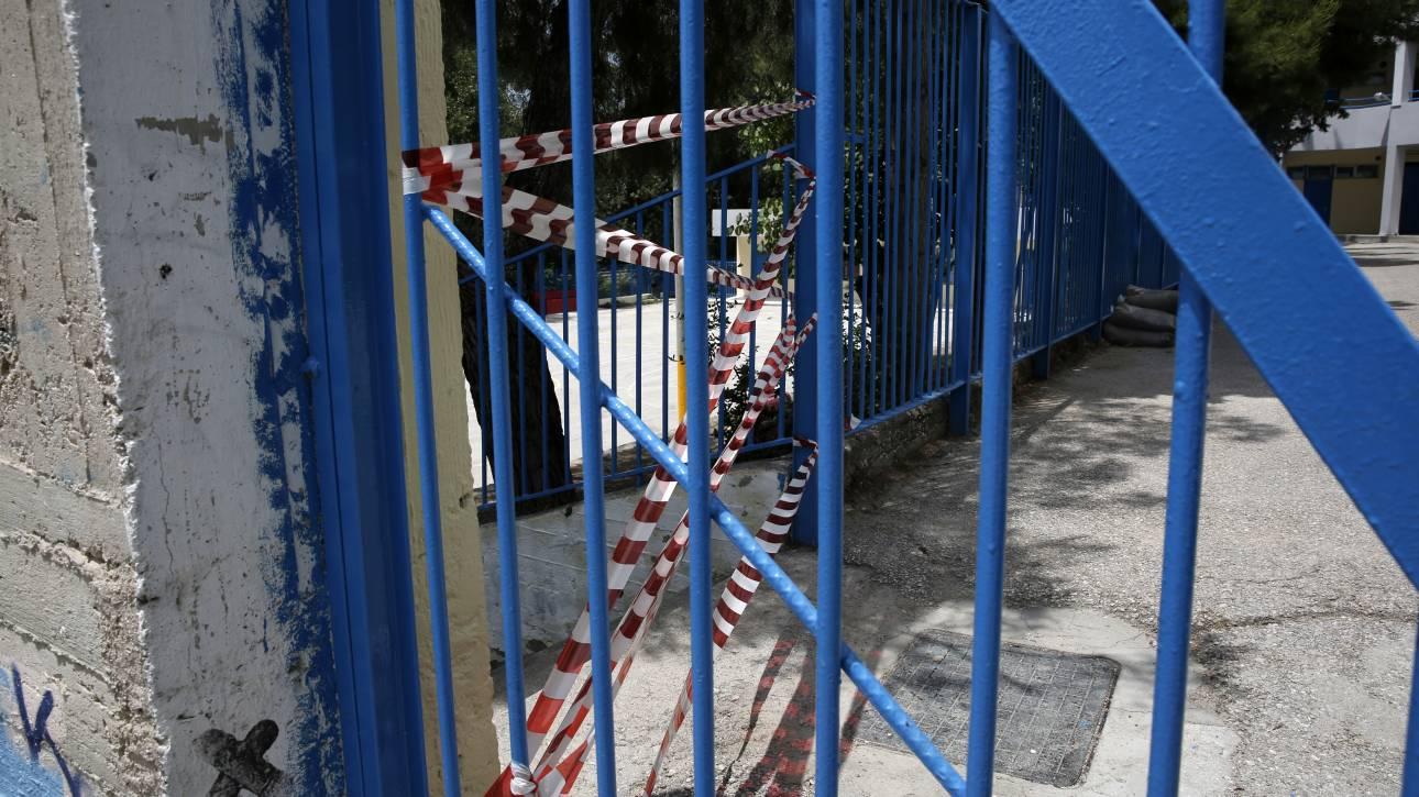 Κύπρος: Έχασε την μάχη με την ζωή 10χρονος που τραυματίστηκε στο σχολείο του