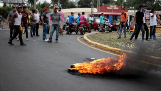 Νικαράγουα: Ο ΟΗΕ ζητά έρευνα για τους θανάτους φοιτητών στις αντικυβερνητικές διαδηλώσεις