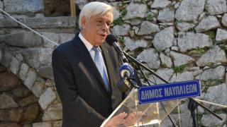 Παυλόπουλος για πΓΔΜ: Η αναθεώρηση του Συντάγματος είναι τρόπος ένταξης σε Ε.Ε. και ΝΑΤΟ