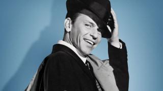 Φρανκ Σινάτρα: 20 χρόνια μετά το θάνατο του η Φωνή του Rat Pack δεν έχει σιγήσει