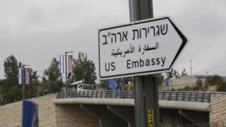 Ποιες χώρες έχουν πρεσβεία στην Ιερουσαλήμ