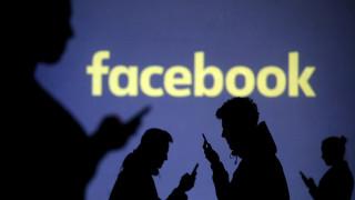 Το Facebook ανέστειλε τη λειτουργία 200 εφαρμογών