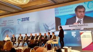 ΣΕΠΕ - Digital Economy Forum 2018: Σημαντικές τοποθετήσεις για την ψηφιακή τεχνολογία στο CNN Greece