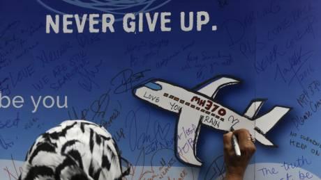 Λύθηκε (;) το μυστήριο της πτήσης MH370: O πιλότος έριξε εσκεμμένα το αεροσκάφος