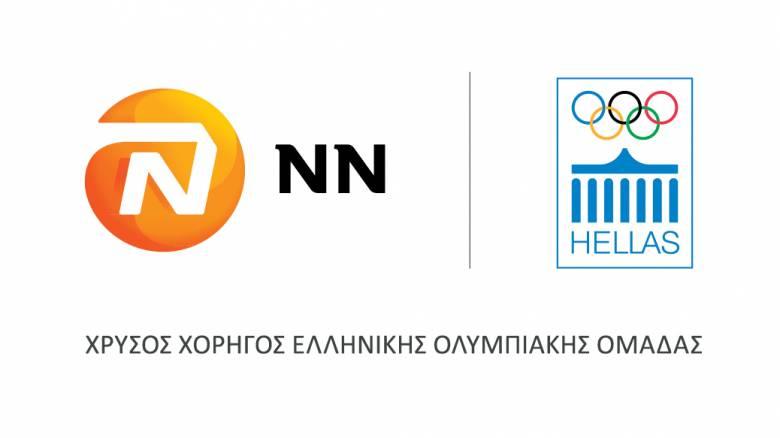 ΝΝ Hellas: Χρυσός Χορηγός της Ελληνικής Ολυμπιακής Ομάδας 2018-2020