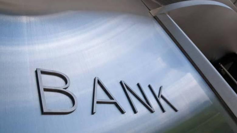 Πρόταση SSM για διαχωρισμό των «κόκκινων» στεγαστικών δανείων με πάγωμα οφειλών