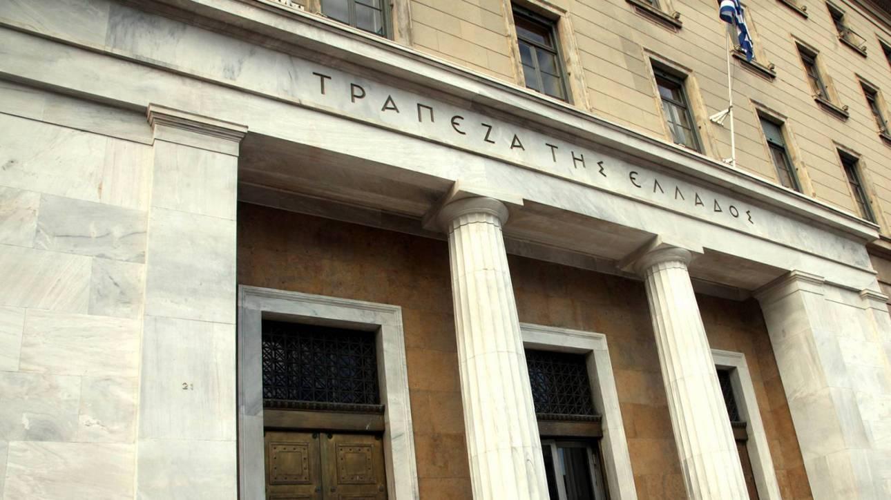 Υπέρ των τακτικών αλλαγών διοικήσεων στις τράπεζες η ΕΚΤ
