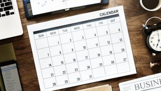 Αγίου Πνεύματος 2018: Πότε «πέφτει» φέτος - Για ποιους είναι αργία