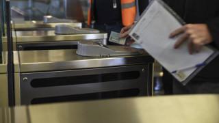 Ηλεκτρονικό εισιτήριο: Έκλεισαν οι μπάρες σε 16 σταθμούς
