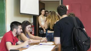 Φοιτητικές εκλογές: Στις κάλπες από το πρωί οι φοιτητές της χώρας