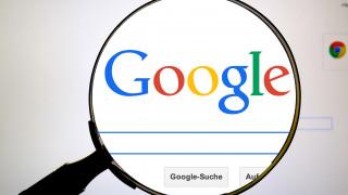 «Ξεσηκώθηκαν» οι εργαζόμενοι της Google: Δεν θέλουν συνεργασία με τον στρατό