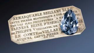 Μπλε Φαρνέζε: 6,7 εκατ. για το διαμάντι-φετίχ της ευρωπαϊκής μοναρχίας