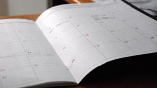 Αγίου Πνεύματος 2018: Πότε «πέφτει» φέτος και για ποιους είναι αργία